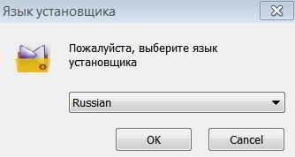 Выбираем язык