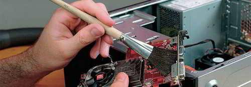 скачать программу для чистки компьютера на русском языке - фото 8