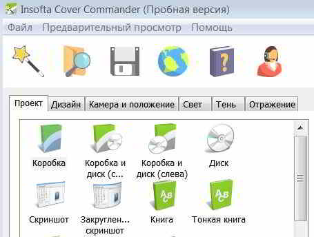 Программа Insofta Cover Commander