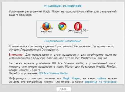 Выбираем браузер
