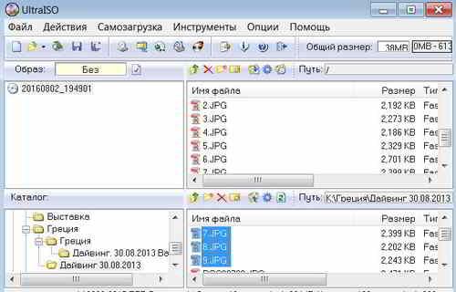 Добавляем файлы в рабочую область программы