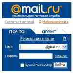 Как убрать стартовую страницу Mail.ru из браузера