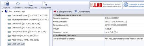 Программа R.saver