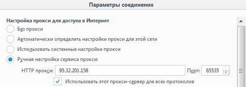 Настройка в Mozilla Firefox