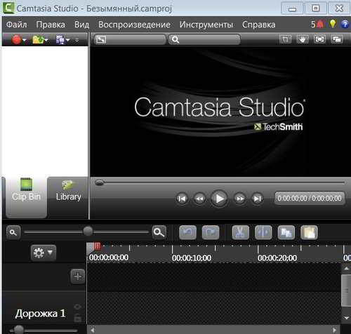 Редактор Camtasia Studio