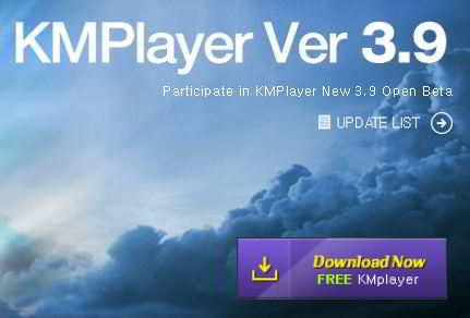 Скачать KMPlayer