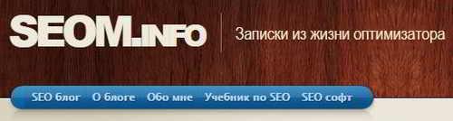 seom.info