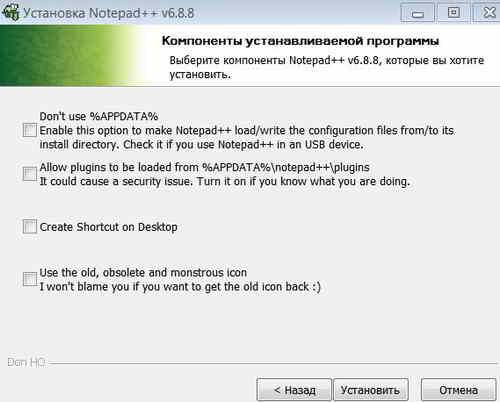 Компоненты Notepad++