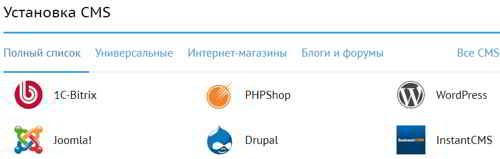 Выбор WordPress
