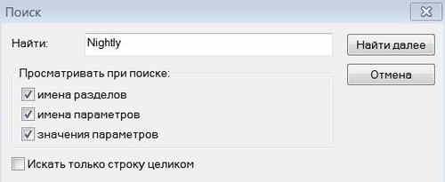 Поиск программы в реестре