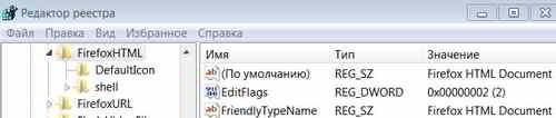 Записи программы в реестре