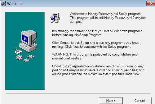 Установка программы Handy Recovery на компьютер