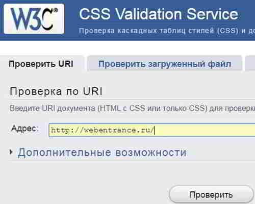 Проверка по URL