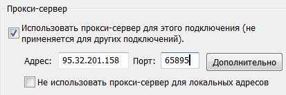 Настройка в Google Chrome