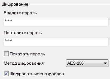 Ввод пароля