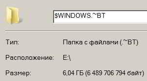 Файл обновления