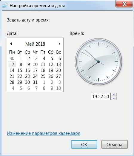 Время и дата