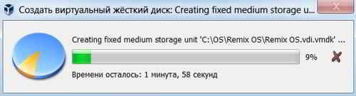 Процесс создания диска