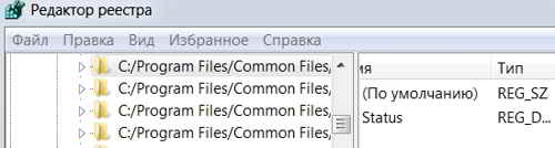 Удаляем файлы