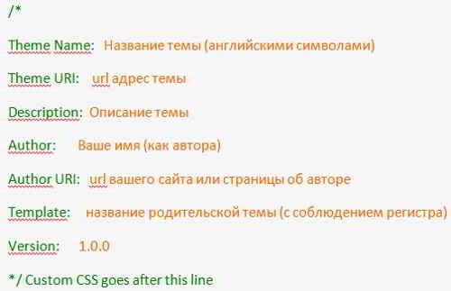 Код в файле  style.css