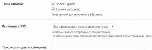 Типы записей и исключения турбо-страниц