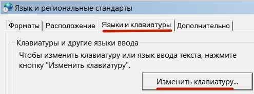 Включить значок языка