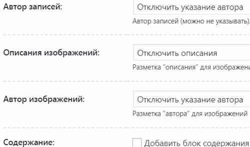 Оформление турбо-страниц Яндекса