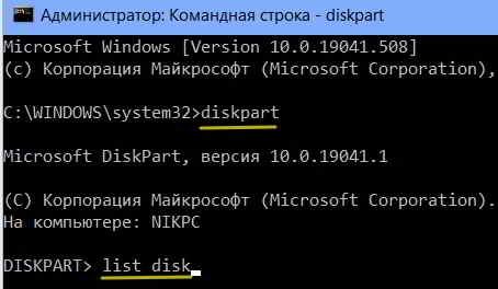 Выводим список подключенных дисков