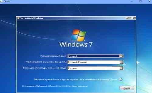 Старт операционной системы с загрузочной флешки