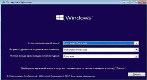 Экран загрузки Windows 10