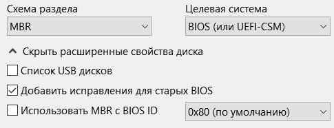 Разметка системного жесткого диска компьютера