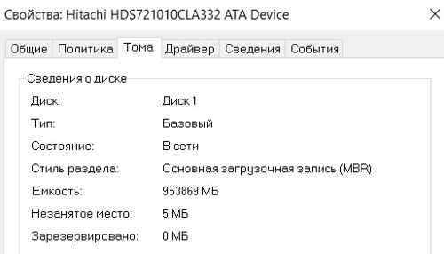 Загрузочная запись диска