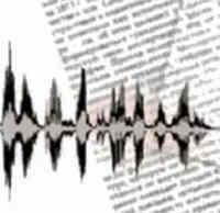 Программа перевода голоса в текст