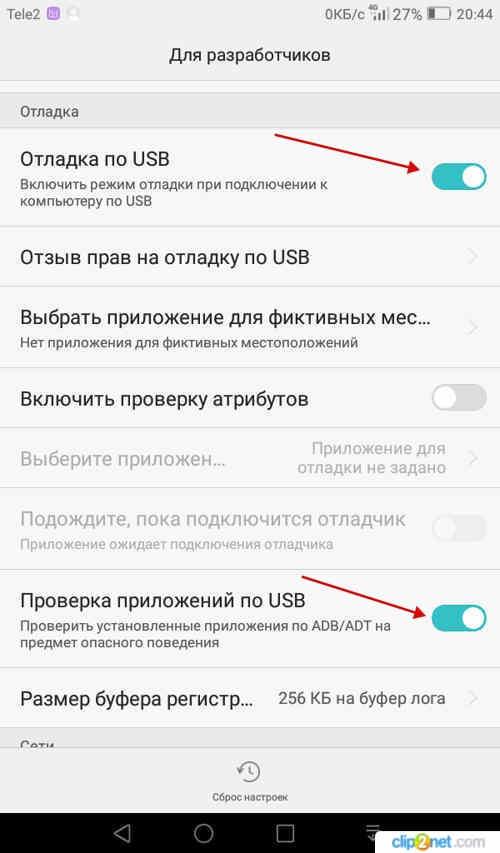 Активация пункта Отладка по USB на телефоне Андроид