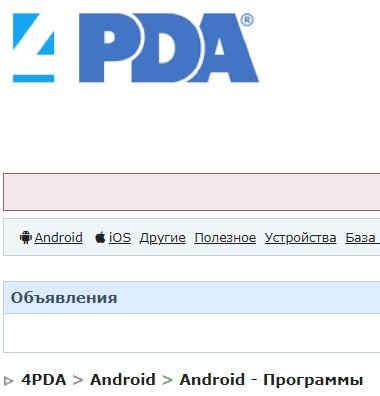 Сайт обновлений для телефона